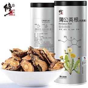 【百年修正】蒲公英根茶正品