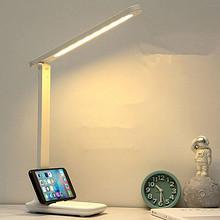 台灯护眼学习LED可充电插电儿童保视力