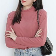 【阳离子】半高领纯色打底衫