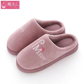 【惠夫人】棉拖鞋女秋冬季情侣室内可爱