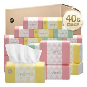 40包优真抽纸家用卫生纸巾实惠装