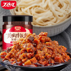 【丁点儿】麻辣香菇牛肉酱150g*1大瓶