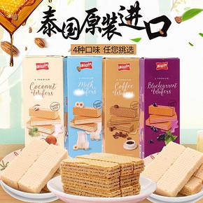 泰国进口Bissin贝斯娜威化饼干