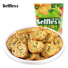 【拍5件】日式网红九蔬小圆饼蔬菜饼干
