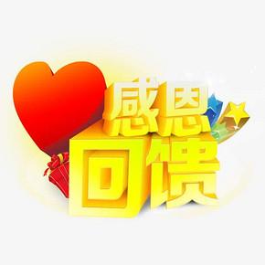 【全部中奖名额出来啦~】惠喵:感恩回馈忠实用户