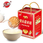 【万美】猴头菇米稀饼干1020g