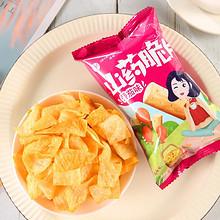 【拍20件】网红山药薄片锅巴脆薯片共20