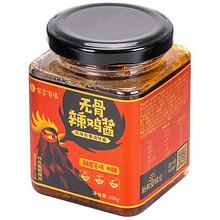 农家剁椒自制下饭菜200g*2瓶