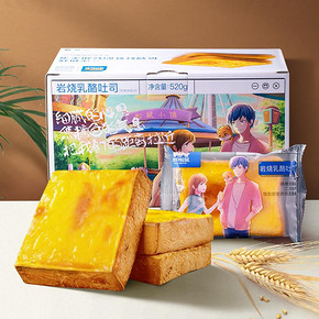 【三只松鼠】岩烧乳酪吐司520g*1箱