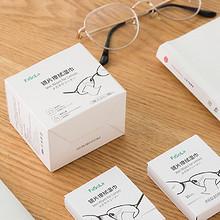 【万家福】日本擦眼镜布便携式小包湿纸巾