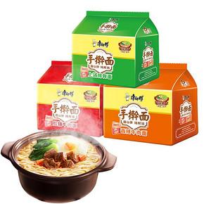 康师傅锅煮手擀面方便面红烧牛肉拉面5袋