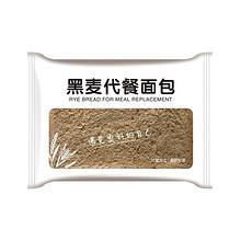 【买一送一】黑麦全麦早餐面包1000g