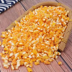 【5斤装】农家自产笨玉米碴
