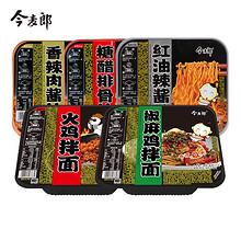 【今麦郎】拌面方便面泡面炒面6盒装