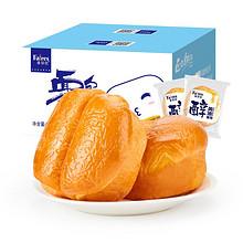 【第二件9.9元】菲尔仕黄油面包