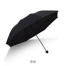 全自动折叠雨伞男女商务晴雨两用
