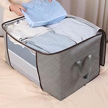 被子衣服收纳袋大号衣物棉被打包袋整理袋