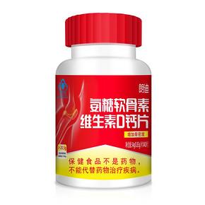 朗迪氨糖软骨素维D钙片40片
