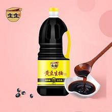 【生生酱园】黄豆酱油生抽1.8L