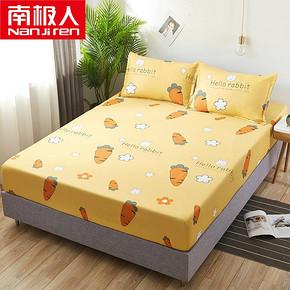 【南极人】全尺寸全包床笠床罩床单