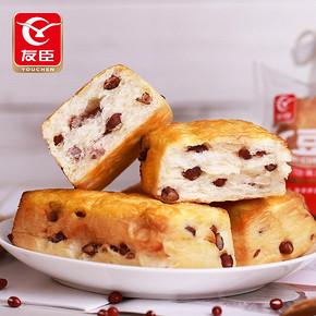【拍2件19.9】友臣红豆方酥面包840