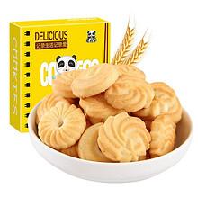 鲜乳曲奇饼干盒装10盒