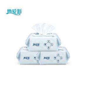 【拍三件】纳爱斯婴儿湿巾3包80抽