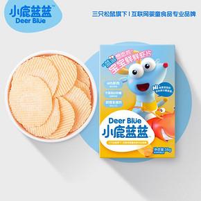 【小鹿蓝蓝】宝宝无添加零食鲜虾片