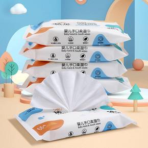 婴儿湿巾纸巾手口屁专用