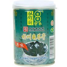 【拍两件】正宗广西龟苓膏500g