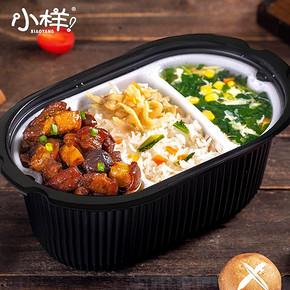 【鹿晗同款】小样方便自热米饭