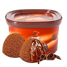 【买一送一】松露黑巧克力全家分享装