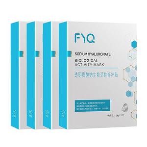 【敷益清】透明質酸鈉修護貼藍膜4盒