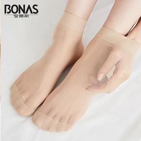 宝娜斯25双水晶丝短丝袜