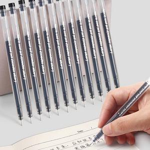 【咔巴熊】12支大容量中性笔
