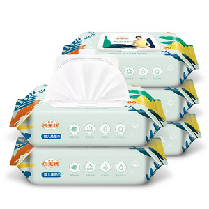 乐无忧婴儿湿巾手口专用80抽5包