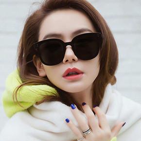 【明星同款】防紫外线太阳镜墨镜