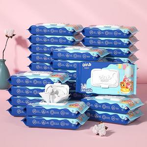 【怡恩贝】除菌湿厕纸3包