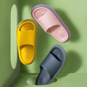 【徕米亚】男女高品质防滑按摩凉拖鞋