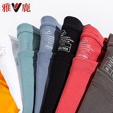 【雅鹿大牌】纯棉短袖T恤