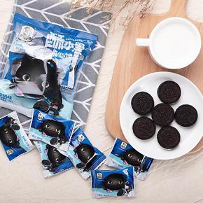 【拍4件】休闲农场夹心饼干小黑饼14包