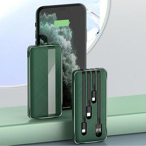 【2W毫安】镜面数显自带线4合一充电宝