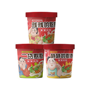 【锅圈食汇】速食酸辣粉3桶
