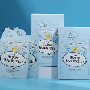 小迷糊玻尿酸面膜2盒14片