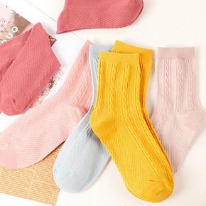 【7双装】日韩系纯棉女中长筒袜