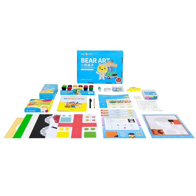 全国包邮!画材大礼盒+小熊美术AI网课