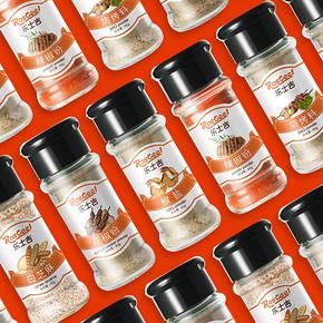 【乐士吉】烧烤调料组合套装8瓶