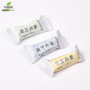 小麻花海苔蜂蜜椒盐味单独包装