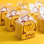 【拍4件】咸蛋黄纯奶手撕面包90g*4