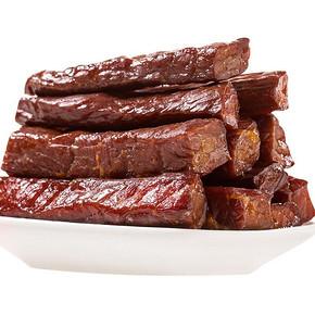 买一包送一包 内蒙古手撕牛肉干250克